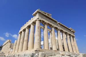 Biglietti Acropoli di Atene