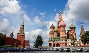 Taxi con autista a Vnukovo